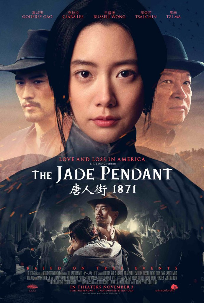 The movie poster for The Jade Pendant